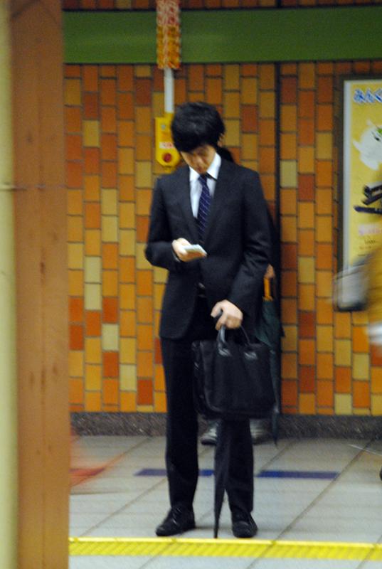 men in black tokyo