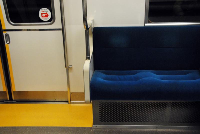 subway metro tokyo