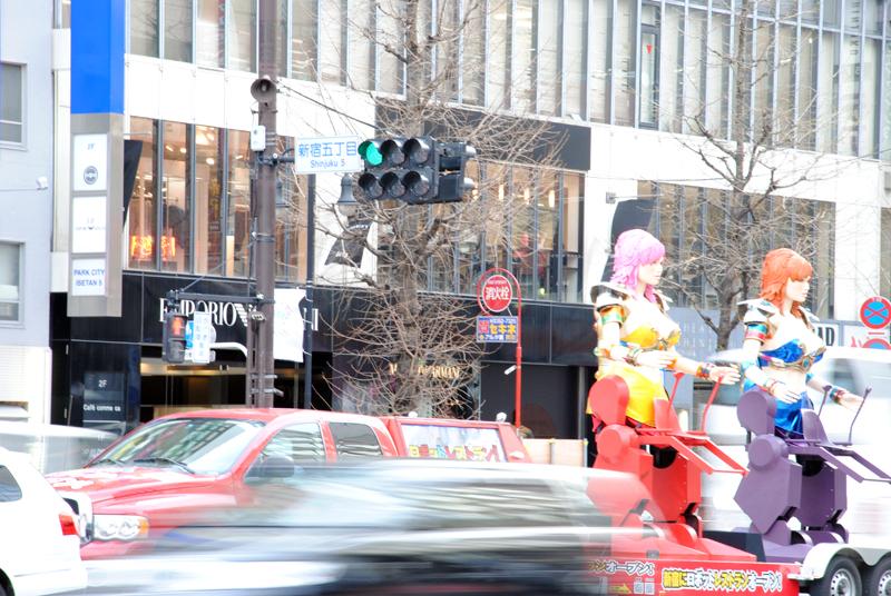 shinjuku-tokyo-street