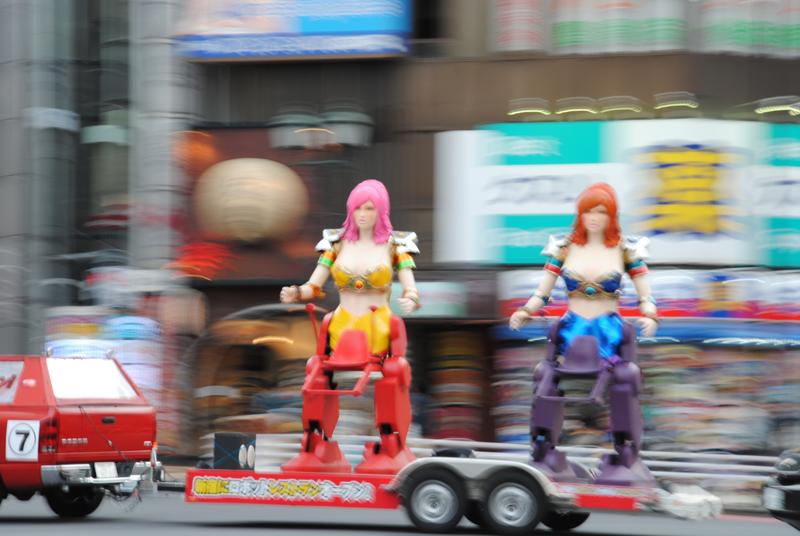 shinjuku street traffic doll tokyo