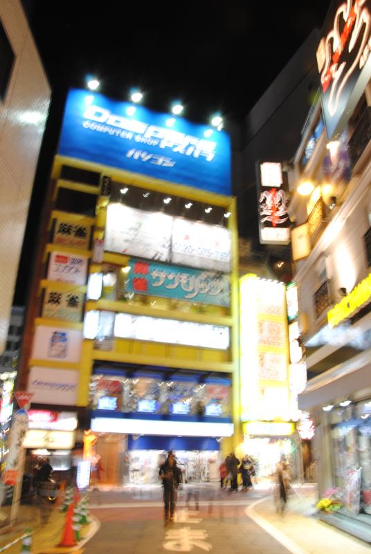 tokyo-shinjuku-by-night