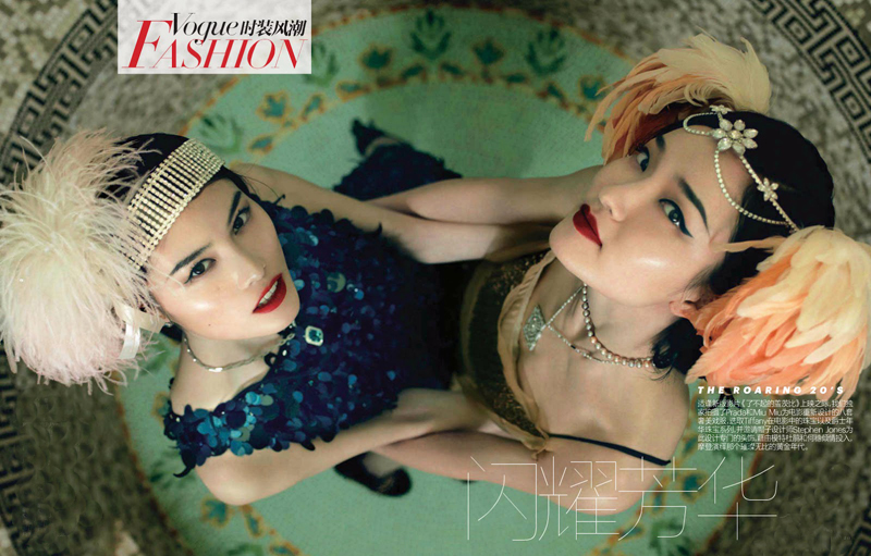 vogue-china-june-2013-giorgio-batu