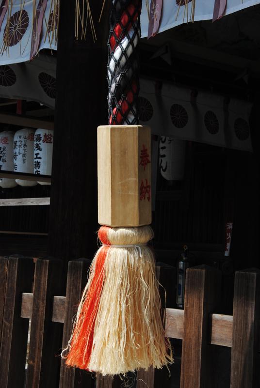 kyoto-details-temple