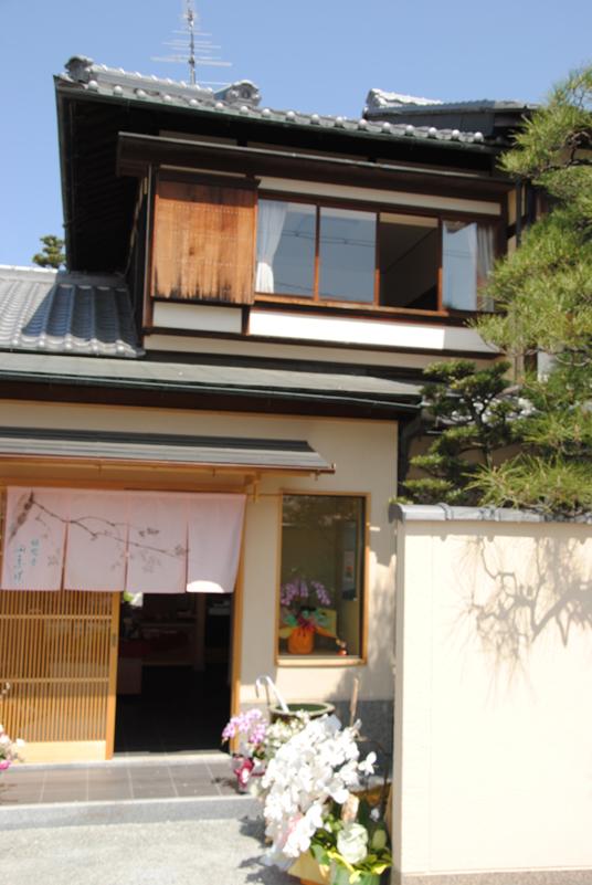 kyoto-japanase-house