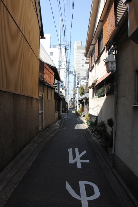 kyoto-little-street