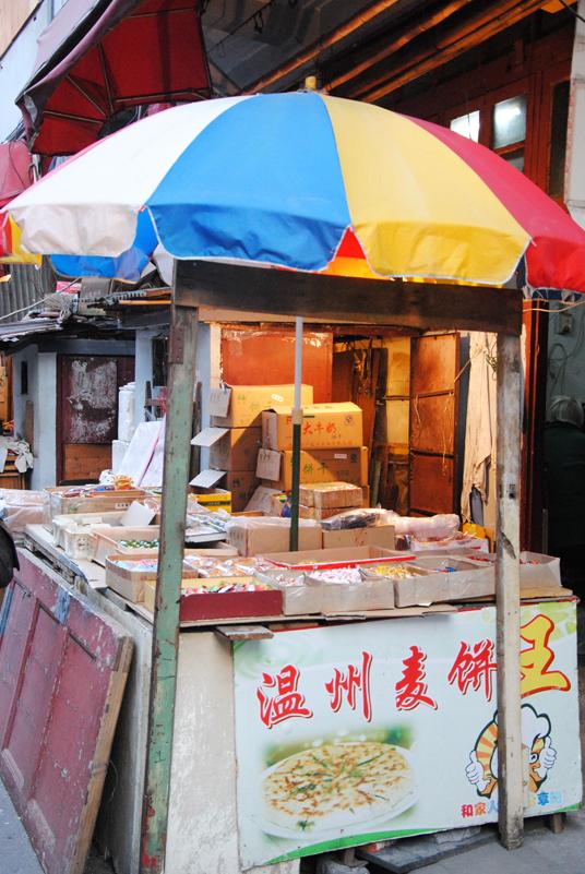 shanghai-food-shop
