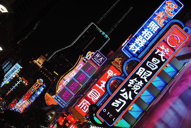 shanghai-night-neon-light-nanjing-donglu-street