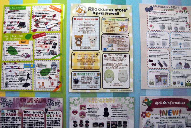 kiddyland-toy-store-tokyo-japan