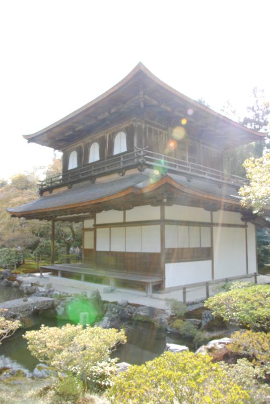 kyoto-around-ginkaku-ji-temple-japan