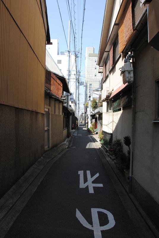 kyoto-little-street